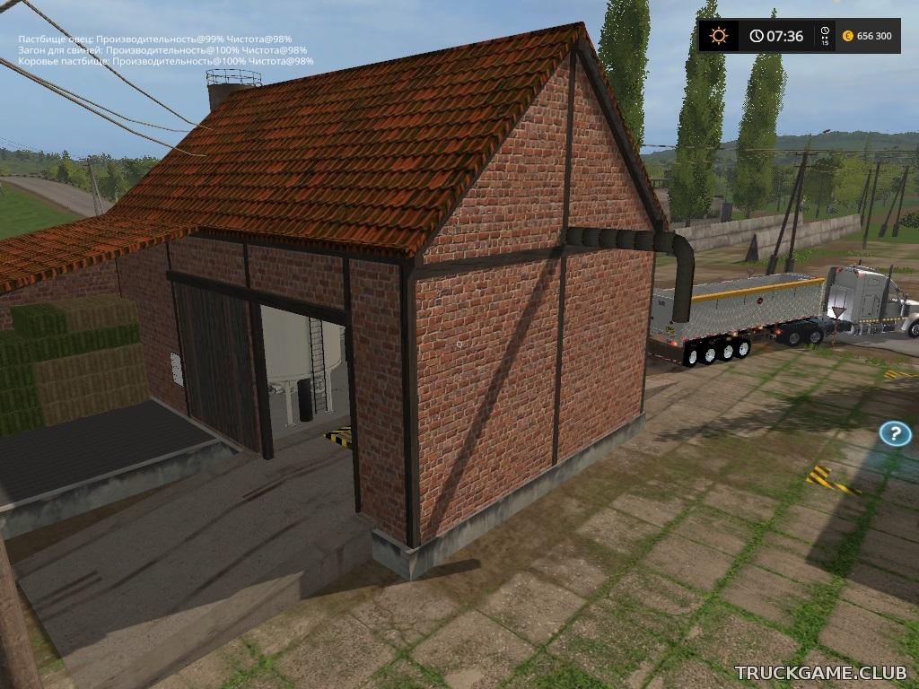 Placeable MultiStorage Shed v1 3 - Карты / здания - Моды для Farming